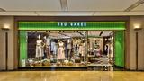 TED BAKER上海太古汇店铺现已盛装开业