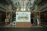 北京环球金融中心创意生活市集活动