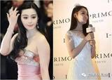 女刊:林允胖成范冰冰做微胖女神?