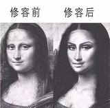 黎贝卡:这些让脸变得越来越大的习惯,你中了几个?