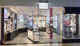 Fresh馥蕾诗入驻西安赛格国际购物中心