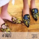时装:一双尖头穆勒鞋,带你一秒走入秋天