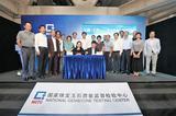 珠宝电商与质量控制论坛暨阿里巴巴、NGTC战略合作签约仪式举行