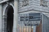 Birkenstock和著名买手店合作推出移动零售店
