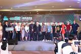 健身巨星ULISSES重磅加盟 中国健美健身赛事新时代来临