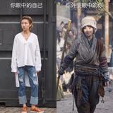 AvaFoo:你外婆眼里的时尚vs你眼里的时尚!