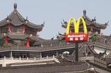 """麦当劳(中国)公司更名了 它现在叫""""金拱门"""""""