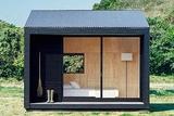 17万一个的无印良品小屋 是你理想的家吗?