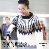 时装:说刘雯的毛衣老气?它可流行着呢!