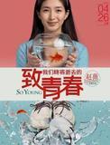 """��润15周年至美从心出发 水之密语携手""""质感女神""""江疏影"""