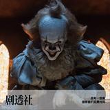 时装:《小丑回魂》让恐怖片有了另一种可能