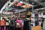 坚定珠宝文化自信促进国际贸易交流 2017中国国际珠宝展开幕