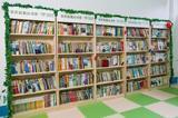 2017悦诗风吟绿色圣诞节 绿色爱心图书馆广西之旅