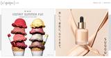 日本花王集团调整美妆品牌组合