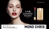 MONO CHRIS「茉仕」品牌发布首款单品小金匙