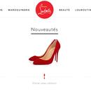 巴黎高等法院承认Christian Louboutin拥有红底鞋专利权