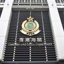 香港被查72万假化妆品护肤品 新型售假手段曝光