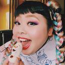 渡边直美 胖姑娘也能成为时尚爱豆