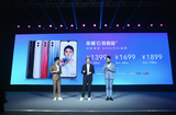 幻彩渐变,2400万AI自拍,荣耀10青春版重磅发布!