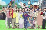 日本夏季活动特别多?这有几个新的游玩主意