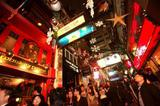 香港的夜生活可不只有兰桂坊