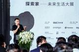 设计师李虎:设计是唤醒人们对生活本质的反思