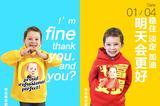 FUNbox | 假笑男孩Gavin联名款卫衣