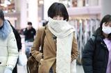 宋茜的超长围巾 你也能戴时髦吗