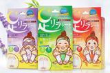 智商税 这11种日本人气产品不值得买