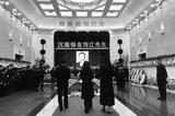 苏芒现身刘江先生遗体告别仪式 现场痛哭并发文悼念