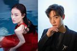 亚洲最时尚面孔评选 | 肖战、倪妮分别登上男女榜首