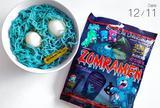 FUNbox | 脑洞国的蓝色丧尸熊拉面