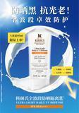 全波段实力阻击光老化 科颜氏全波段防晒隔离乳SPF50+PA+++防黑抗老
