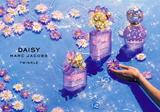 活力极光紫衣 灿烂金色花冠夏日小雏菊限时轻盈上市