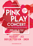 ETUDE HOUSE伊蒂之屋第八届Pink Play演唱会活力开唱