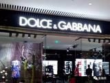 DG辱华致中国重要销售渠道被断:天猫京东等均下架