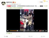 北京西单一商场内雅诗兰黛专柜被砸 闹事女子被制服