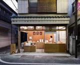 日本设计界的金字招牌 改造的每家店都刷爆ins!
