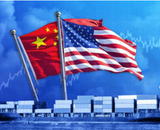 中美贸易战升温 美容皮具家电被列入额外2000亿美元加征关税清单
