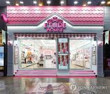 韩13种化妆品重金属锑超标 有你熟悉的牌子
