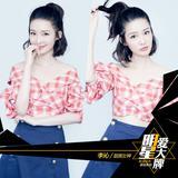 明星爱大牌:李沁穿短上衣秀迷人锁骨 新发型甜美升级