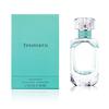 爱即是全部 Tiffany&Co.蒂芙尼全新女士香氛盛大发布