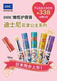 DHC橄榄护唇膏迪士尼花漾公主系列梦幻预售 打造初春水漾甜吻