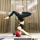 王子文当了瑜伽教练?1米6的腿练成了2米8