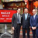 山东如意收购瑞士奢侈品牌Bally控制性股权 将保留原管理团队