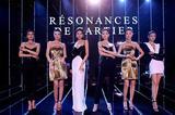 卡地亚RESONANCES DE CARTIER高级珠宝系列展登陆上海