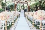 前往幸福的通道 婚宴中常见的地毯装饰