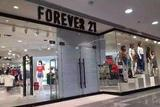 上海21批次服装抽检不合格 涉FOREVER 21等品牌