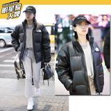 明星爱大牌:宋茜穿廓形羽绒服玩转韩式街头风