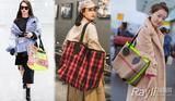 小包风潮out 实用能装的大包袋才是当时时髦货